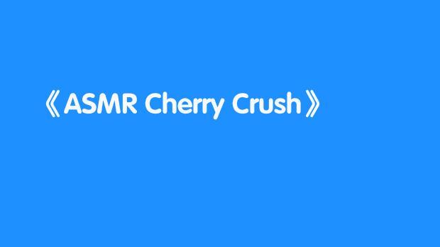 ASMR Cherry Crush