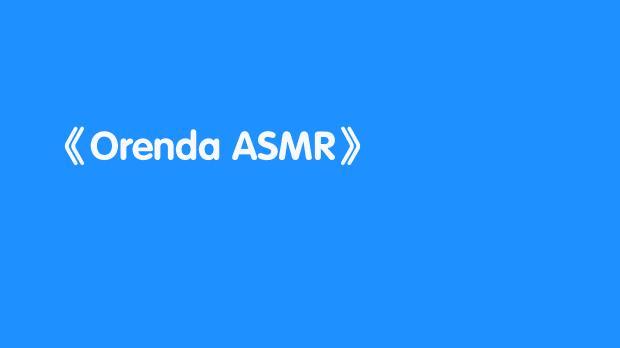 Orenda ASMR